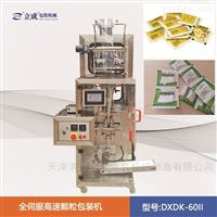 DXDK-60II全伺服高速颗粒包装机(单袋/N连袋)