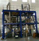 上門回收二手MVR蒸發器