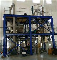 出售二手MVR蒸發器