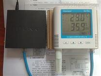 機房溫濕度傳感器 以太網北京廠家