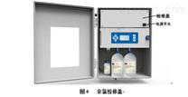 電極法余氯在線分析檢測儀