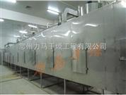 椰蓉专用带式干燥机干燥工艺流程示意图