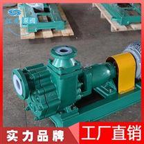 江南80FZB-30襯氟自吸泵防爆耐酸耐堿水泵