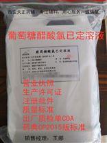 供應藥用級消毒劑醋酸氯已定 醋酸洗必泰