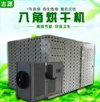 八角烘干机热风循环烘箱隔离污染不隔离干燥