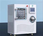 四環凍干LGJ-S100標準型凍干機