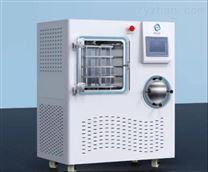 四环冻干LGJ-S100标准型冻干机