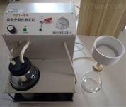 DTI-II染料分散性測定儀