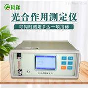 光合作用測定儀-光合儀