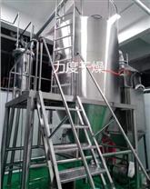 益生菌干燥機(LPG離心噴霧)