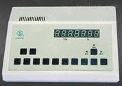 10位医用电子血细胞分类计数器