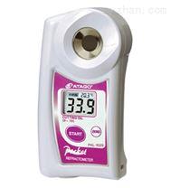 ATAGO(愛拓)便攜式數顯切削液濃度計