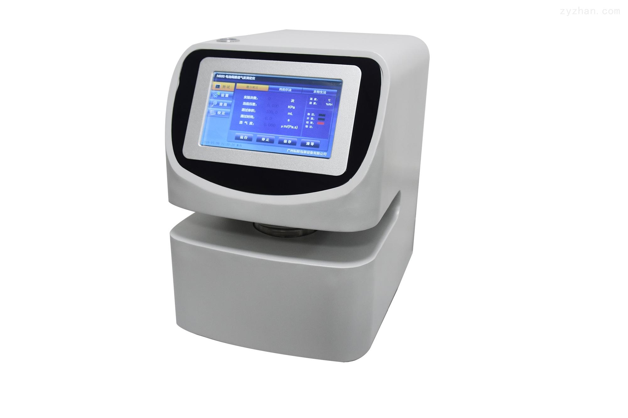 N701一次性口罩气体交换压力差测试仪