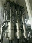 二手污水蒸發器