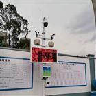 OSEN-6C深圳港口码头扬尘在线监测系统及厂家