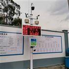 OSEN-6C深圳奥斯恩大量供应TSP在线监测系统