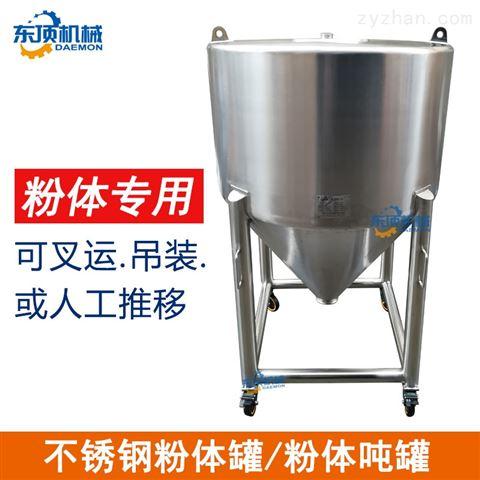 不銹鋼粉體罐/粉體搬運存儲罐