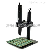 B008型 電子顯微鏡