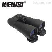 科魯斯雙筒紅外夜視儀 4x50高清大口徑