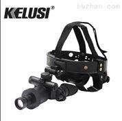 科魯斯 ONV2+ 4x60頭戴單筒微光紅外夜視儀