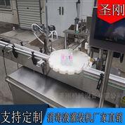 海口84消毒液灌裝設備制造廠家圣剛特價