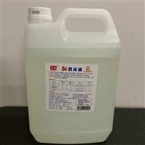 84消毒液5公斤