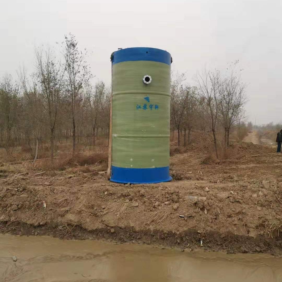 乐山一体化预制泵站