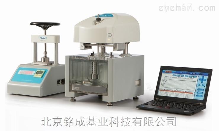 光纤药物固有溶出度实时测定仪