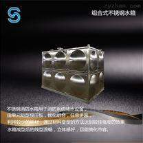 组合式不锈钢消防生活保温水箱