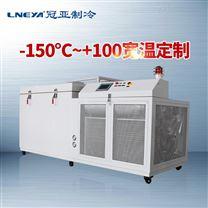 熱沉實驗處理專用-50度深冷機組價格