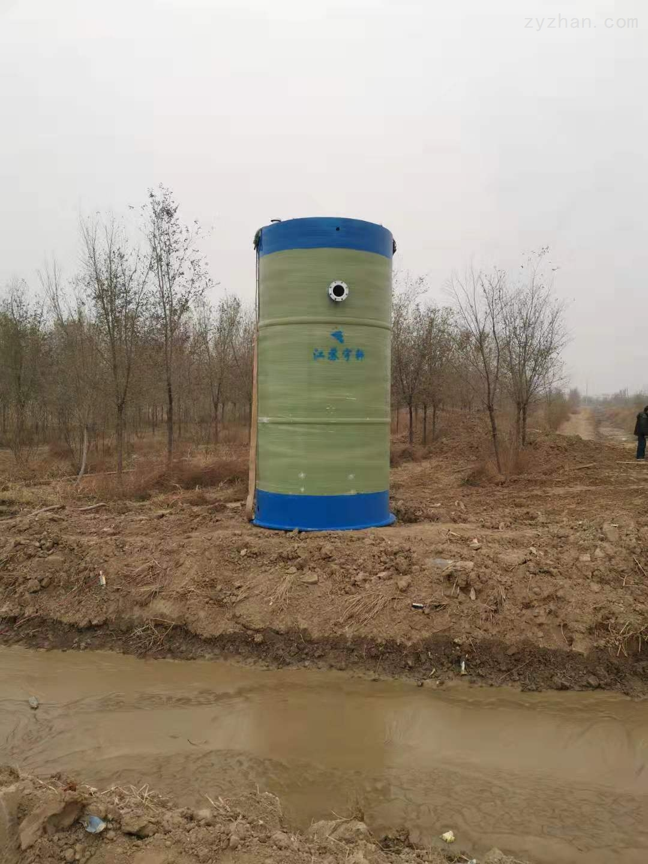 绵阳一体化预制泵站