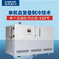30p冷冻机-10p水冷式低温冷水机