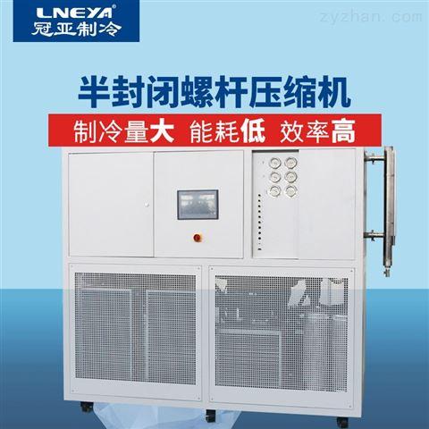 12hp冷冻机-工业制冷设备