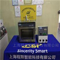 Sincerity水平燃烧性测试仪