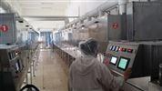 微波滅菌設備型號   微波殺菌機原理