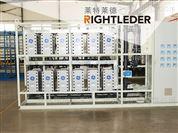 高純水設備廠家 EDI系統 水處理設備價格