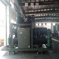水冷螺桿式復疊制冷機組 超低溫制冷設備