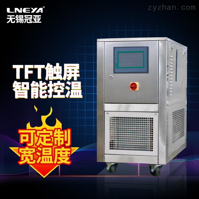 短程分子蒸馏高低温循环装置
