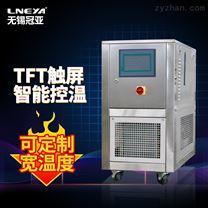 高低溫型循環器廠家-冷熱全封閉循環裝置