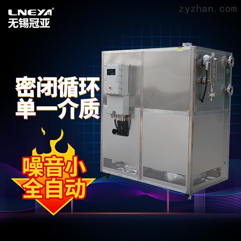 准确控温型高低温一体机-高温循环槽