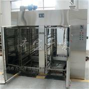 電汽兩用中藥材專用熱風循環烘箱