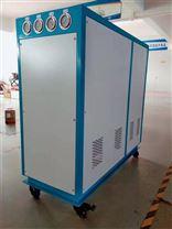 供应广东涂布冷水机模温机厂家直销