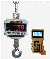 OCS直視電子吊磅秤