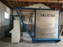 二手環氧乙烷滅菌柜