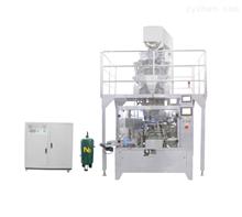 中药饮片VPA-200D菊花给袋式包装机