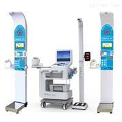 公共衛生健康一體機 智能健康體檢機