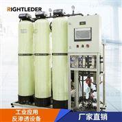 超濾反滲透設備廠家 口罩生產污水處理設備