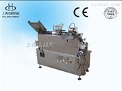 HCGF-1/2型安瓿瓶灌装封口机