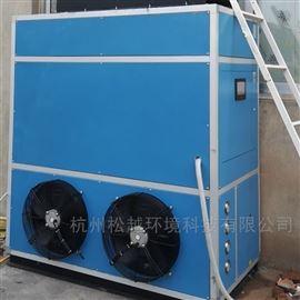 SYT-10F种子发芽机培育室除湿机快速催芽恒温恒湿机