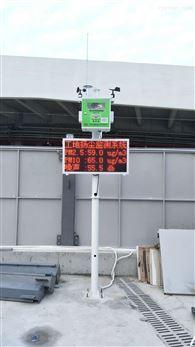 武汉市泵吸式建筑工地扬尘在线监测系统